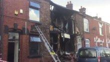 Паника в Манчестър! Експлозия събуди града, най-малко 10 са ранени