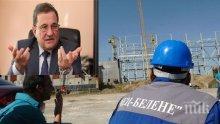 """Експерт: Идеите за построяването на АЕЦ """"Белене"""" и газов хъб """"Балкан"""" са реалистични"""