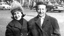 Жената на Никола Анастасов: Част от сърцето ми си отива с него!