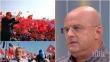 Журналист: Появата на Касим Дал в Истанбул е инсценирана у нас