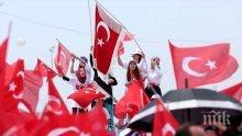Български политик подкрепи Ердоган на митинга в Истанбул (СНИМКИ)