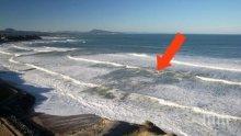 ОПАСНОСТ! Мъртво вълнение по морето