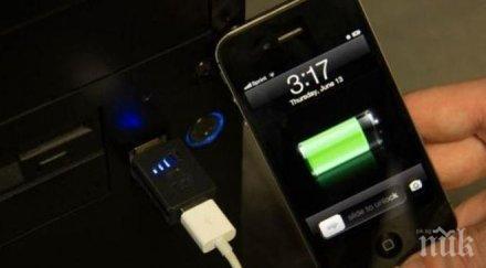 внимание следят онлайн батерията телефона