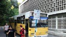 Владайци искат нови рейсове по линия 59, плашат Фандъкова с протести