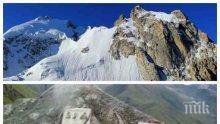Трима български алпинисти загинаха преди 55 години в Кавказ