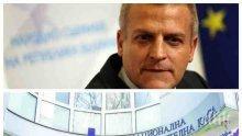 Министър Москов, спрете геноцида!