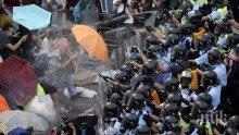 В Хонконг отново започнаха протестит за отделяне от Китай
