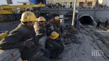 Страшна авария в китайска електростанция! 21 души са загинали