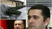 Извънреден брифинг! МВР с още разкрития за връщането на Бююк в Турция