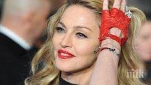Мадона е на седмото небе - вижте защо!