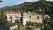 Кабинетът дари пътна техника на Зографския манастир