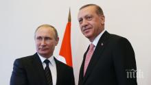 Ердоган: САЩ да избират между Турция и Гюлен