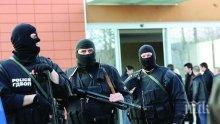 ГДБОП с голям удар! Арестува гъркиня-тарторка на банда, и шестима българи за трафик на дрога