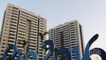Всички медалисти от 9-я ден на Игрите в Рио
