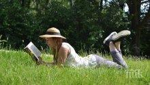 Зелена библиотека в Южния парк - елате!