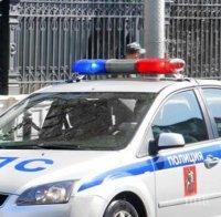 От последните минути! Стрелба по катаджии в Москва, един убит