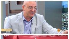 Емил Димитров-Ревизоро: Само Борисов ще има достатъчно власт като президент