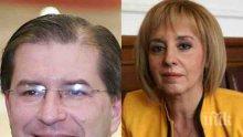 САМО В ПИК! Борислав Цеков за скандалните схеми с оттеглянето на Мая Манолова, скандалите в БСП и шансовете на левицата срещу ГЕРБ