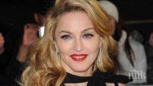 Мадона полива 58 с кубинско парти (СНИМКА)