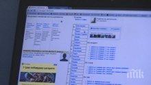 Внимание, родители! Незаконен сайт за работа събира данни от малолетни и непълнолетни