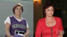 Защо Дончева отказа да е последна дупка на левия кавал