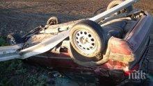 Тежка катастрофа след дискотека в Гоце Делчев -14-годишна е в тежко състояние