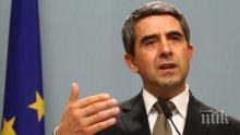 Росен Плевнелиев ще участва в церемонията по закриването на Игрите в Рио