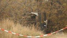 Труп на мъж намерен край кърджалийско село