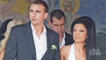 ШОК! Бербатов и фамилията му с тежък удар - снахата на футболиста избяга с дърт милионер