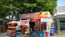 Данъчни запечатаха 15 магазина в Златни пясъци и Албена заради дългове