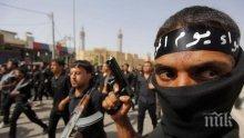 В Русия задържаха терорист от ИД, готвещ атентати