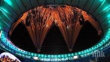 Всички медалисти от 13-я ден на Олимпиадата