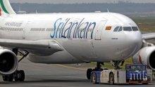 Екипаж спря пиян пилот на самолет да излети