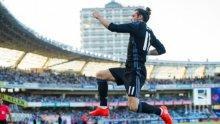 Бейл с два гола за класическа победа на Реал
