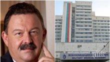 БОРБА ЗА ЖИВОТ! Неврохирурзи и реаниматори денонощно следят състоянието на Митко Цонев