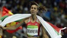 Всички медалисти от 15-я ден на Игрите в Рио, радост за България