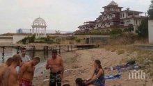 СКАНДАЛНО! Частен ли е плажът пред сарая на Доган в Отманли? НСО го охранява