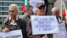 Наплив на българи от Западните покрайнини за работа у нас
