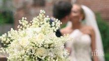 Прокоба! Врачки отказват влюбени от сватба