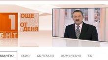 """БНТ за смъртта на Димитър Цонев: Трудно е да ти кажем """"сбогом"""", Митко! Поклон"""