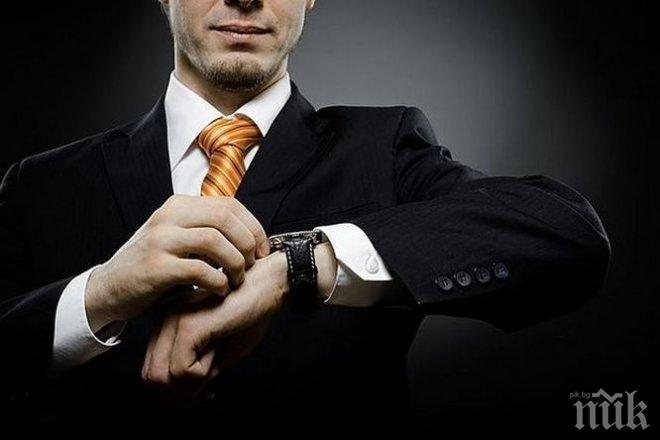 Ето кои са най-стиснатите шефове...