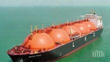 Първият танкер с втечнен природен газ от САЩ пристигна в Китай