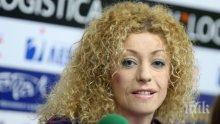 Ина Ананиева: Всичко, което правим е за България!
