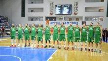 Баскетнационалите победиха Швейцария в Белград