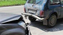 ПИК TV: Верижна катастрофа затвори Е-79 при Бараково
