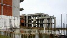 Продават бетона край плажа в Синеморец за 614 хил.лв.