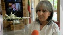 Маргарита Попова: Болест на мой близък отложи уговорена среща с Митко Цонев
