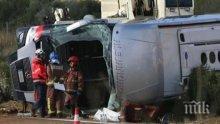 Трагедия почерни Непал! Автобус падна в река, 20 загинаха