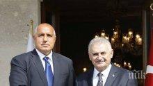 Премиерът на Турция ни удари рамо за мигрантите: Ще направим всичко, за да намалим товара на гърба на България