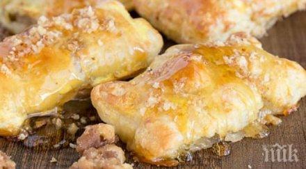 Банички с мед и орехи